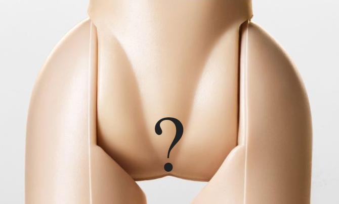 Pre pubic vulvas